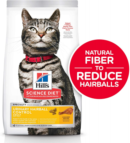 Hill's Science Diet Dry Cat Food, Adult | low protein cat food