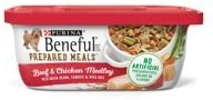 6 Tubs of Purina Beneful Prepared Meals Beef  | Beneful Wet Dog Food